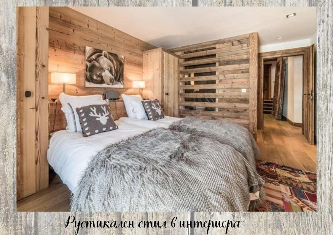 rustic-style (2)