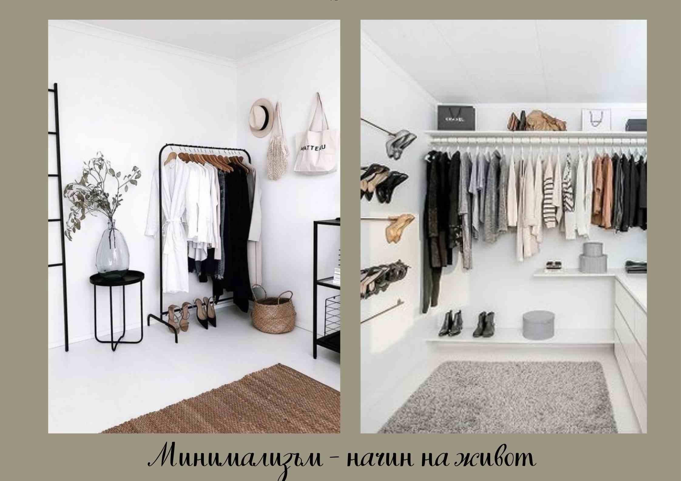 minimalism-style-life (1)