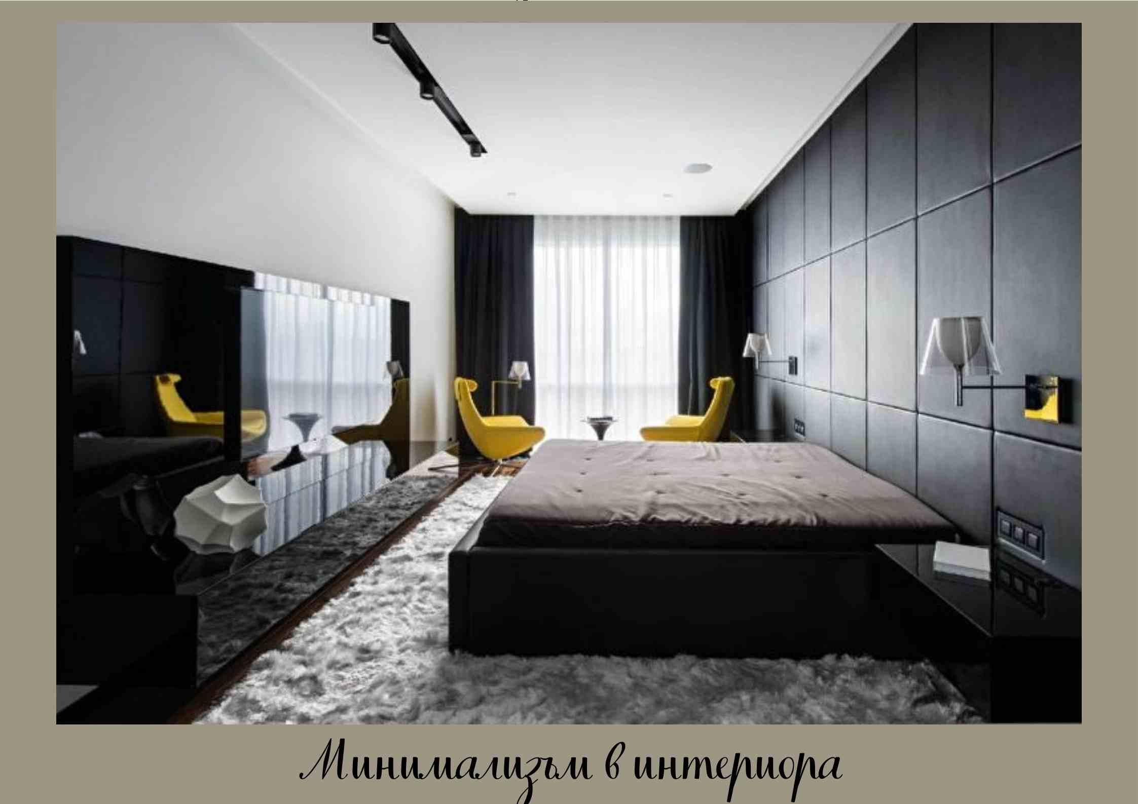 minimalism-style-life (4)