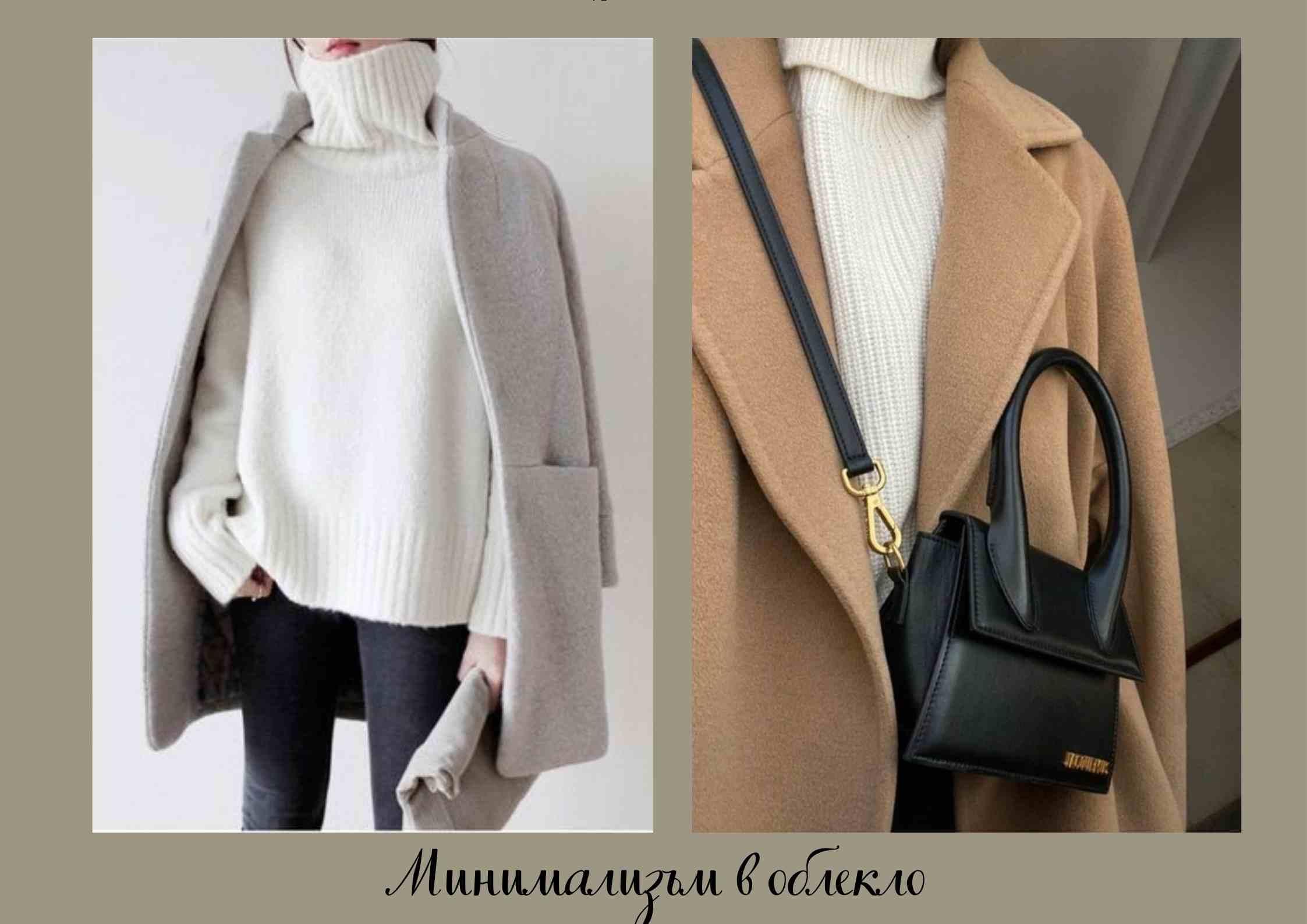 minimalism-style-life (5)
